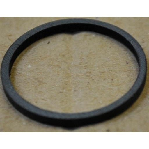 HD washer/spacer OD2 Spacer 31.8x35.8x2.5mm UD Carbon Matt