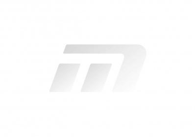 integrovaná baterie Aucopo 20Ah vč. příslušenství